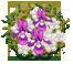 Цветочный бал Свадебный прием